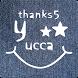 Hairs Room Yucca 公式アプリ by イーモット開発