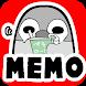 Pesoguin Memo Pad Penguin note by peso.apps.pub.arts