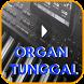 Organ Tunggal Dangdut terbaru 2018 by Audio Free music L.T.D