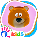 Memory Game Teddy Bear by Kids and Baby Games and Fun Educational Apps
