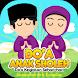 Children complete daily prayer
