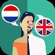 Dutch-English Translator by Klays-Development