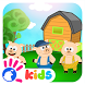 Three Little Pigs Puzzle Game by Kids and Baby Games and Fun Educational Apps
