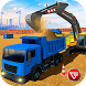 Heavy Excavator Crane Builder-Sand Digger Truck 3D by Game Town Studio