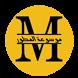 موسوعة المطور by علي عبد الحسن عزيز