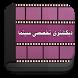دیکشنری تخصصی سینما by piter pol