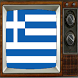 Satellite Greece Info TV by Television Channel HD Information
