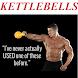 Kettlebell Exercises by Orange Corporate