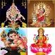 Devotional Manthra by Sanskriti Technologix