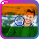 Independence Day Photo Frame (Indian Flag) by Xentertainment Inc.