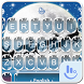 Live 3D Snowy Christmas Keyboard Theme by TouchPal HK