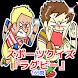 スポーツクイズ『ラグビー』165問 by flatstay