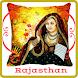 Rajasthan News & FM - Live! by Vinay Thakur