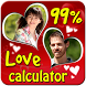 Love Calculator- valentine day by Creative Curve