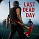 Last Dead Z Day: Zombie Sniper Survival by Stone Studio Games