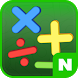 Elementary Math Calculator by Jinhak Co.
