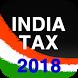 Tax Calculator India 2018 2017 by Quintet Solutions Pvt Ltd