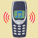 3310 old ringtones by www.turkishandroid.com