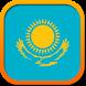 Казахские имена+ by vdru