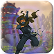 Rope and Flying Ninja by Arcade Games #