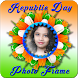 Republic Day Photo Frame 2018 : 2018 Republic Day by Raptas Apps Team