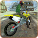 Extreme Offroad Bike: Bike Rider Hill Climb Stunts by The Games Flare