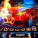 Fire Sports Car Space Future Keyboard Theme by Creative Design Theme