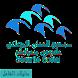 الصندوق الوطني للضمان الاجتماعي بالمغرب CNSS.info by now85