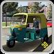Tuk Tuk Rickshaw City Drive 3D by Isolation Games Studio