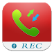 Call recorder by RBVN