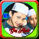 Mp3 Sholawat Gus Azmi by Canto Media