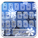 Freezing Iceberg Keyboard Theme by Classic Android Themes