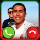 أيمن السرحاني يتصل بك الآن !!! by Yakdev