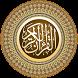 Al Quran MP3 Full OFFLINE Free by Barokah App