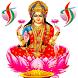 Kannada bhakthi Geethe by Sanskriti Technologix