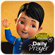 Ameen Daily Prayer AR by MaGICX