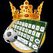 Madrid Football Royal Keyboard by Keyboard Theme Studio