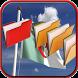 الوثائق الادارية في الجزائر by DrWo Apps