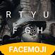 Knight Fight Emoji Keyboard Theme for GOT 7 by Fun Free Keyboard Theme