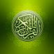 Tafheem-ul-Quran Urdu by BSF