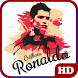 Cristiano Ronaldo Wallpapers by ScarryPerry