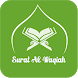 Surat Al Waqiah by D2 Tech
