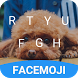 Lovely Teddy Emoji Keyboard Theme for Snapchat by Fun Free Keyboard Theme