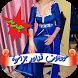 Models Algerian Gnader by soma apps