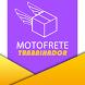 Levtraz - MotoFretista by Geobrax Sistemas S/C LTDA