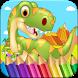 Dinosaur Colorbook Drawing by longevity