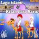 Lagu Islami & Kisah Para Nabi by Edudev Kids