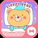 Cute Wallpaper Sleepy Bear Theme by +HOME by Ateam