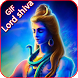 Gif Mahadev Collection by Gif Collection Zone