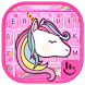 Cute Pink Unicorn Keyboard Theme by Fashion Cute Emoji